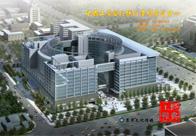 中国工商银行软件开发楼二期