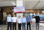 同心同路,共创蓝图   热烈欢迎意大利阿鲁克(上海)公司领导一行莅临考察