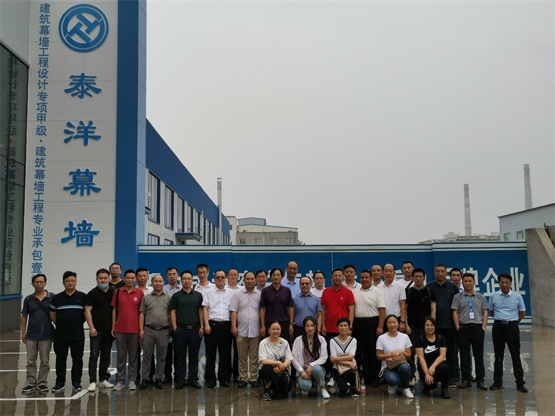 热烈庆贺北京东方泰洋装饰工程有限公司永清分公司成立
