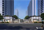 石家庄融创中心商品房一期9#14#地块高层及社区大堂幕墙工程(9#地块一标段)