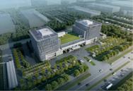 北京新机场货运区工程二标段幕墙工程