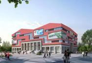 新疆医科大学新校区建设项目