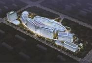乌鲁木齐儿童医院(城北)建设项目