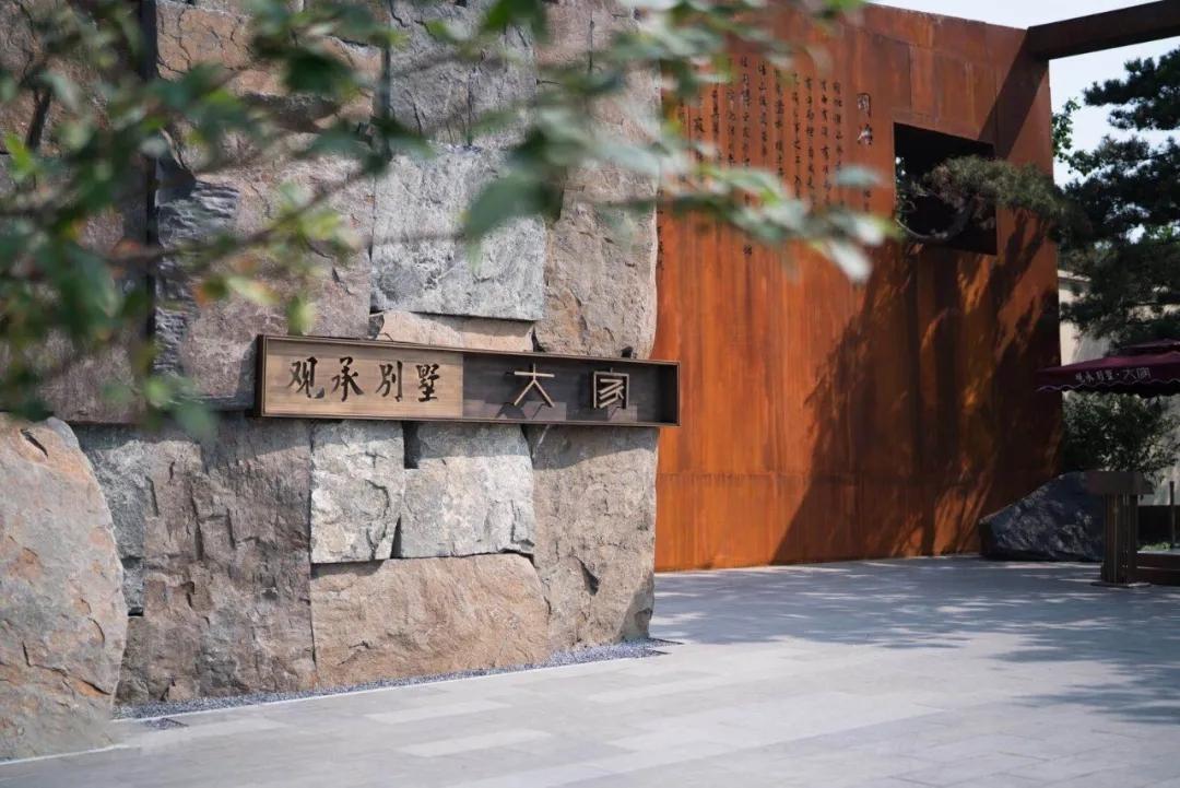 北京万科观承外幕墙工程