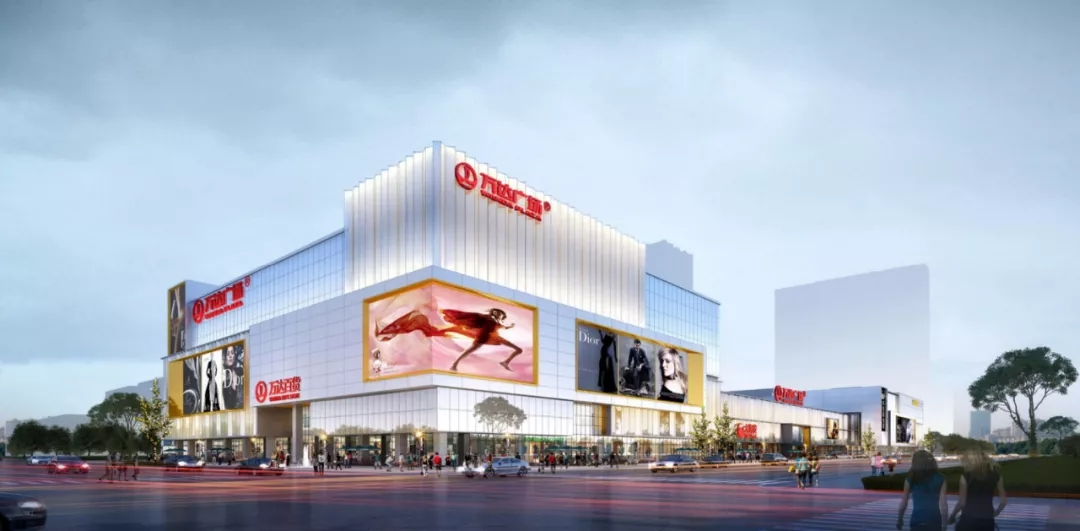哈尔滨香坊万达广场大商业内外装、导向标识、泛光及广场铺装改造工程